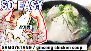 ENG)Korean Ginseng Chicken Soup Recipe / Samgyetang(삼계탕) How To Make / Easy/ Respect Maangchi